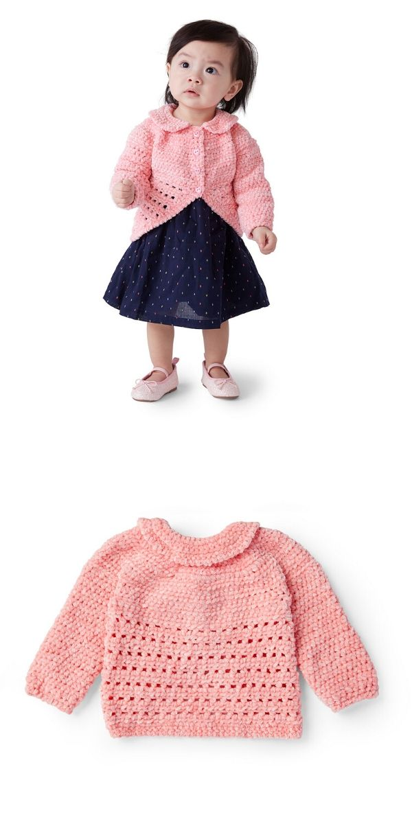 Baby Party Cardi