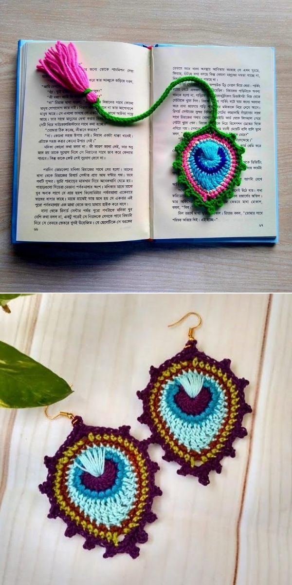 Peacock Feather & Bookmark